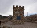 Аул Хасаут. Мемориальная башня.