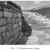 Укрепленные   поселения   Хазарского   каганата