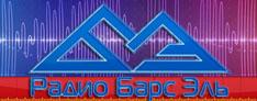 Радио Барс Эль