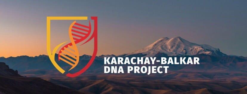 Карачаево-балкарский ДНК проект